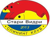 Стари Видри лого